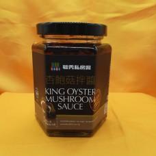 毓秀 - 杏鮑菇拌醬 (250g) 純素
