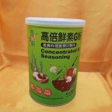 素食軒- 倍鮮素G粉 (250g) 全素