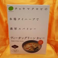 無麩質純素青咖喱 [180g] - 含五辛