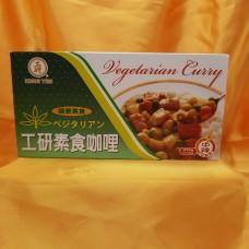 工研- 素食咖哩 (220g)