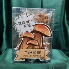 黛絲物語 – 牛肝菌麵 (300g) 全素