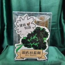 黛絲物語 – 羽衣甘藍麵 (300g) 全素