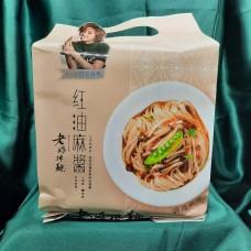 老媽拌麵- 紅油麻醬(五辛) (3包裝)