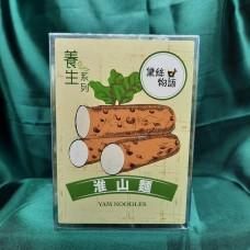 黛絲物語 – 淮山麵 (300g) 全素