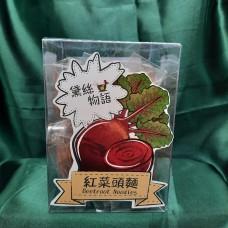 黛絲物語 – 紅菜頭麵 (300g) 全素