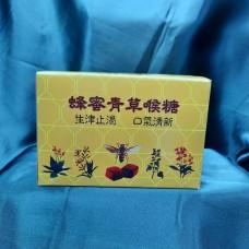 蜂蜜青草喉糖 (200g)