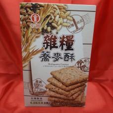 卡賀- 雜糧蕎麥酥 (200g) - 純素