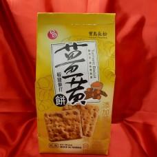 寶島長松- 薑黃椒鹽蘇打餅 (210g)  -純素