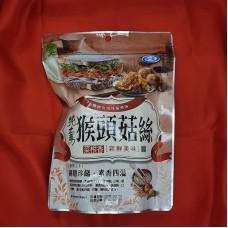 如意- 猴頭菇絲 (200g)  純素