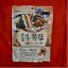 如意- 牛蒡酥 (200g)