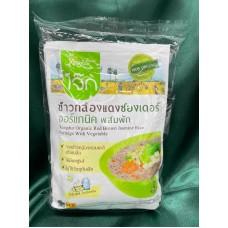 即沖糙紅米蔬菜粥(30g x 3 包)